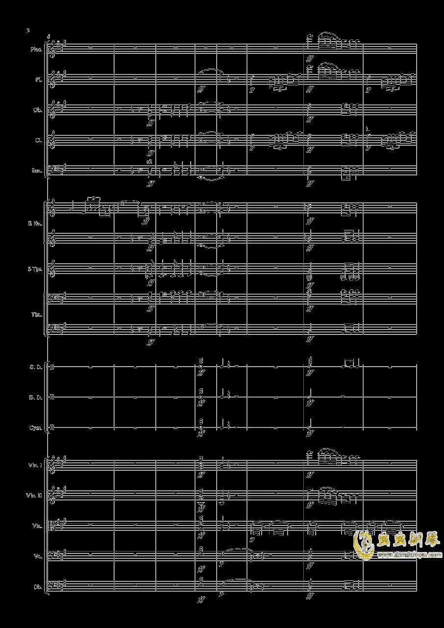 轻骑兵序曲钢琴谱 第2页