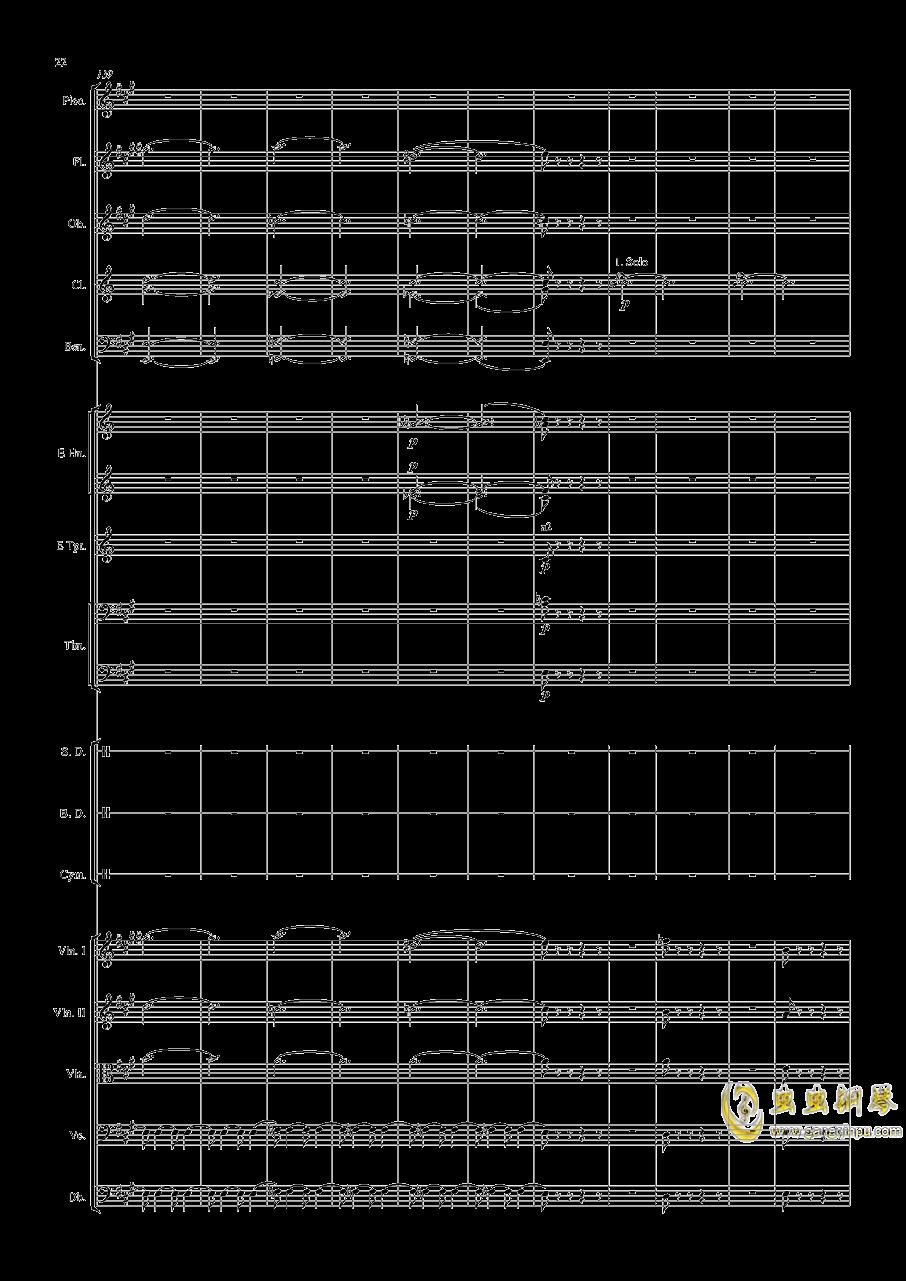 轻骑兵序曲钢琴谱 第22页
