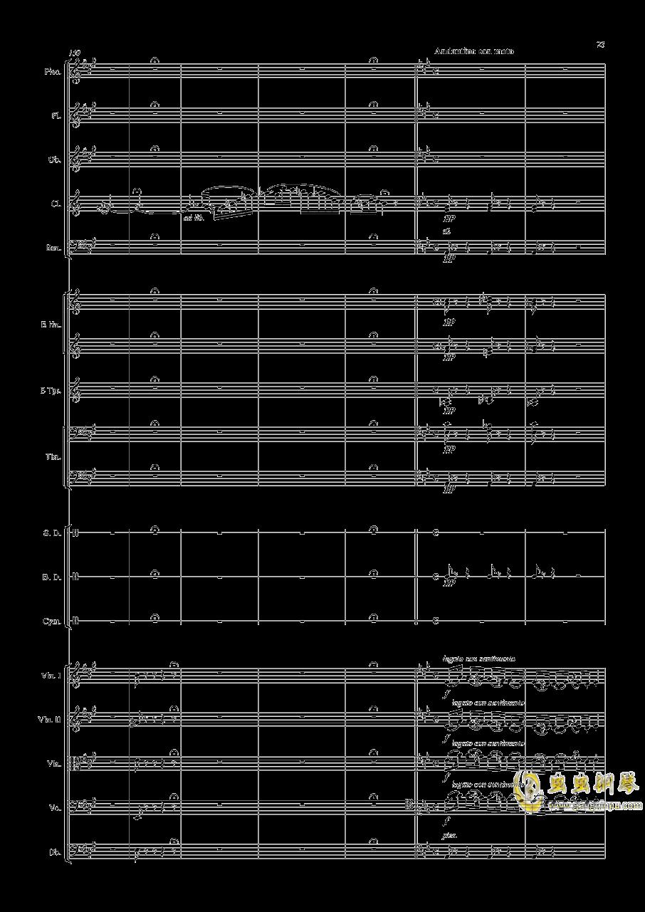轻骑兵序曲钢琴谱 第23页