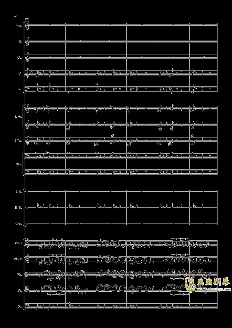 轻骑兵序曲钢琴谱 第24页