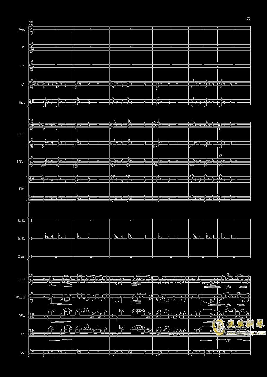 轻骑兵序曲钢琴谱 第25页