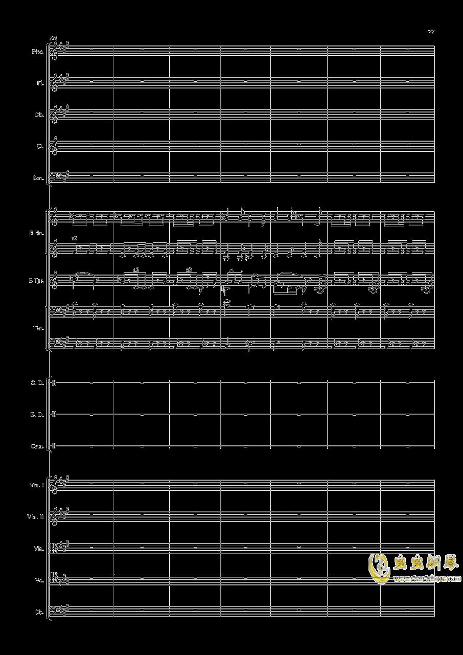 轻骑兵序曲钢琴谱 第27页