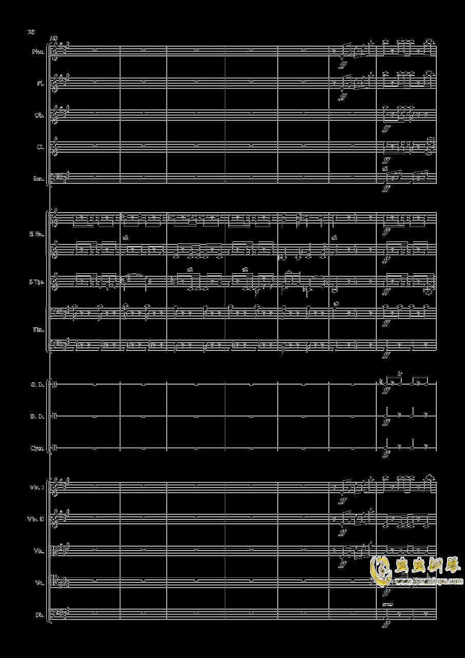 轻骑兵序曲钢琴谱 第28页