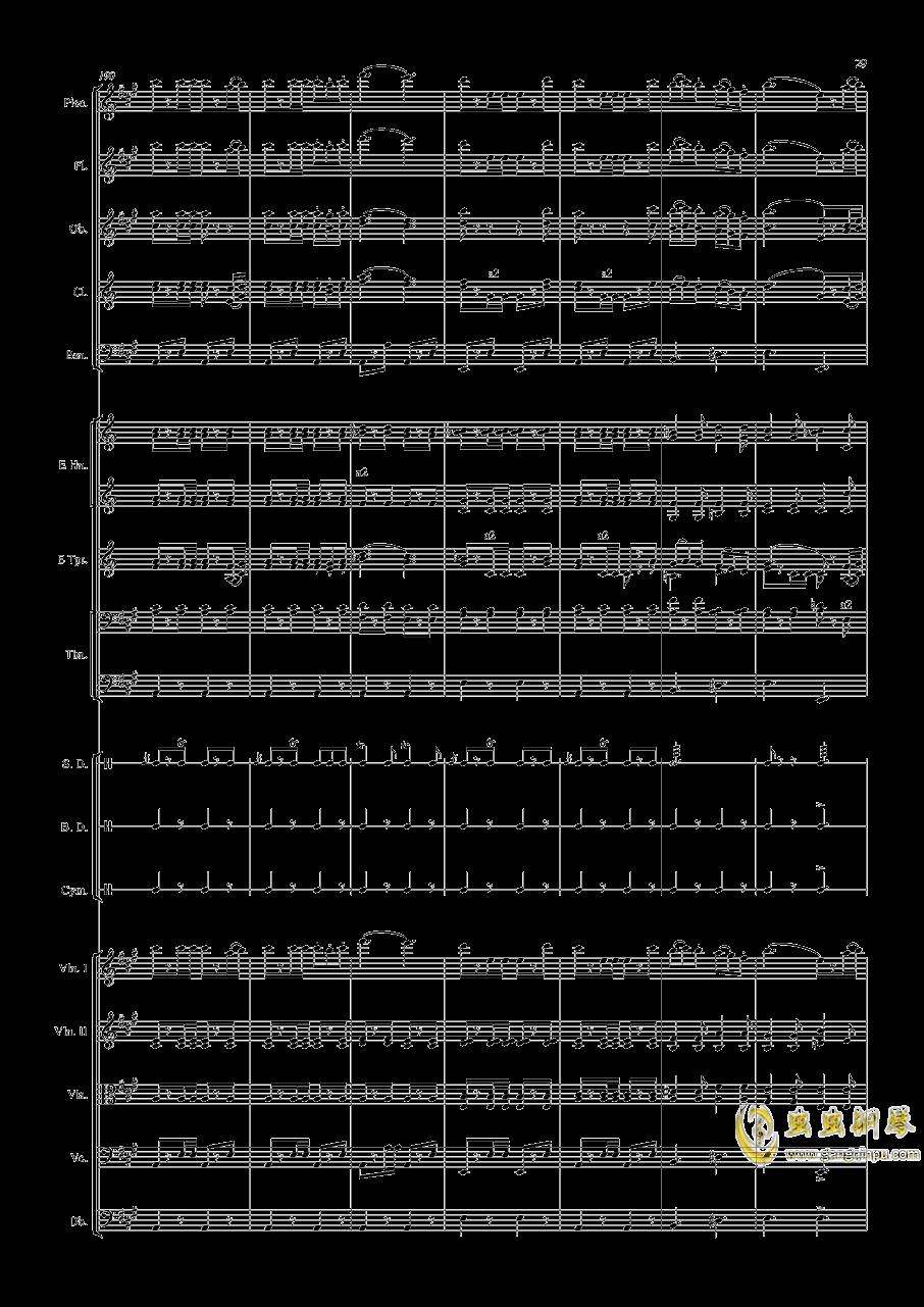 轻骑兵序曲钢琴谱 第29页