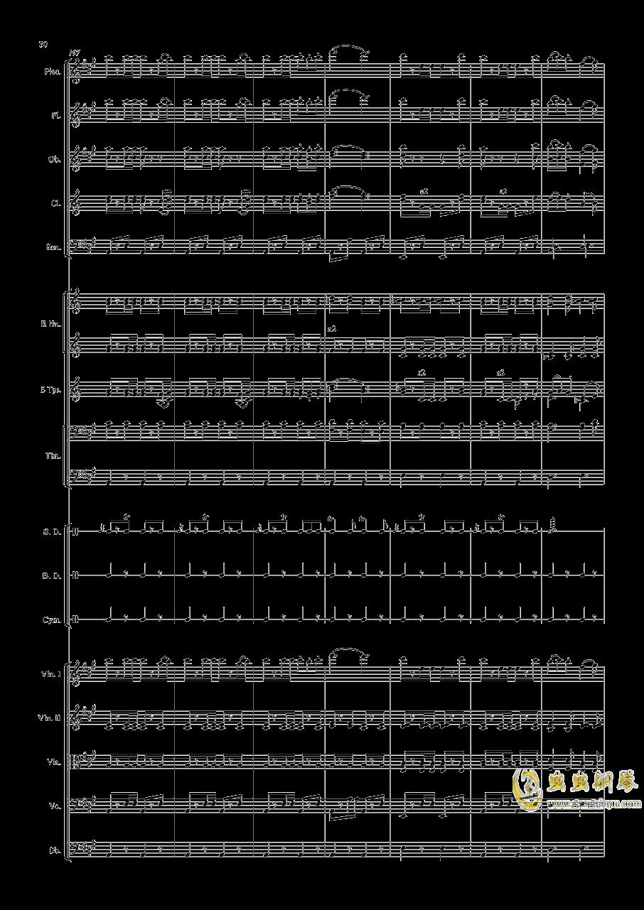 轻骑兵序曲钢琴谱 第30页