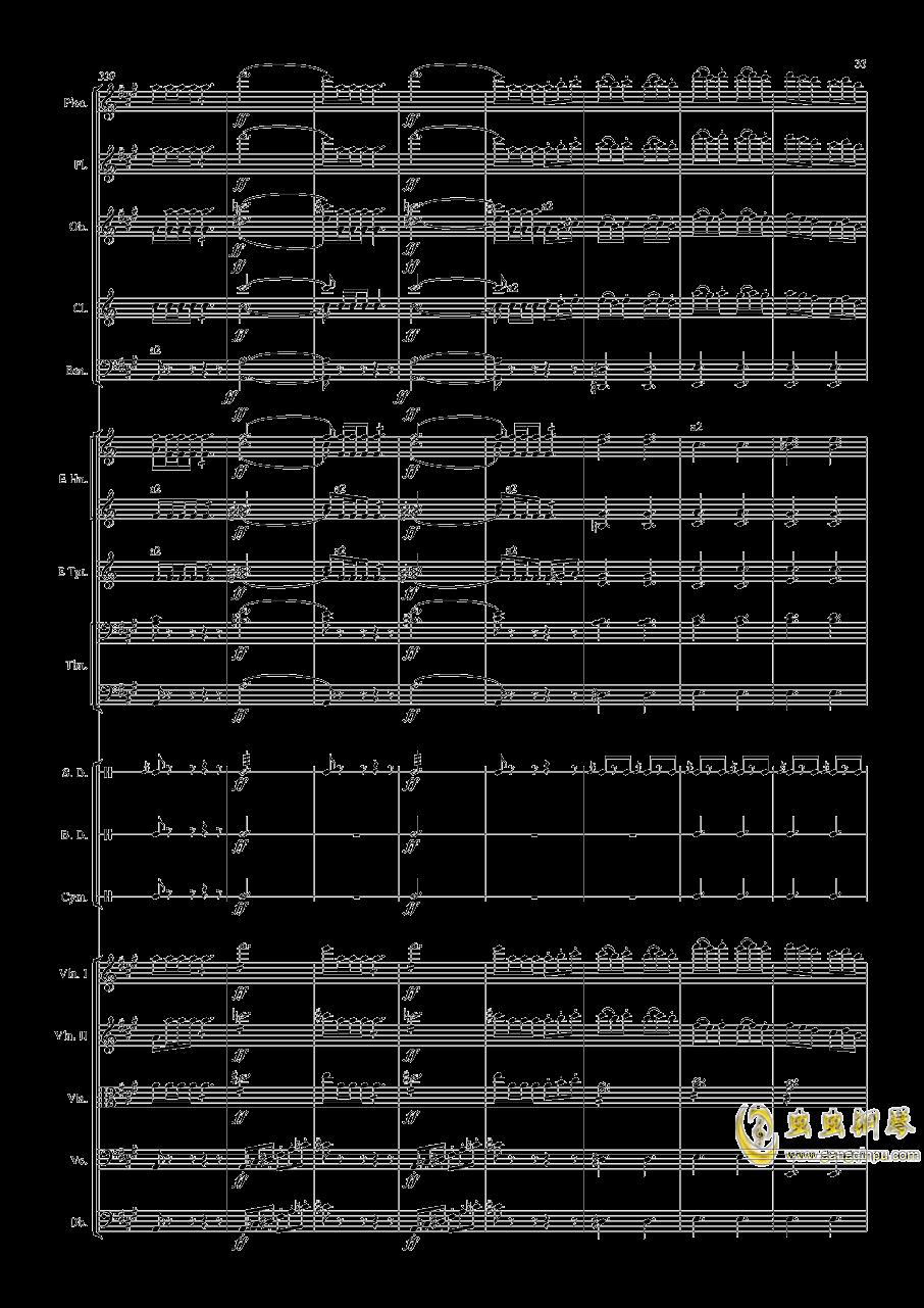 轻骑兵序曲钢琴谱 第33页