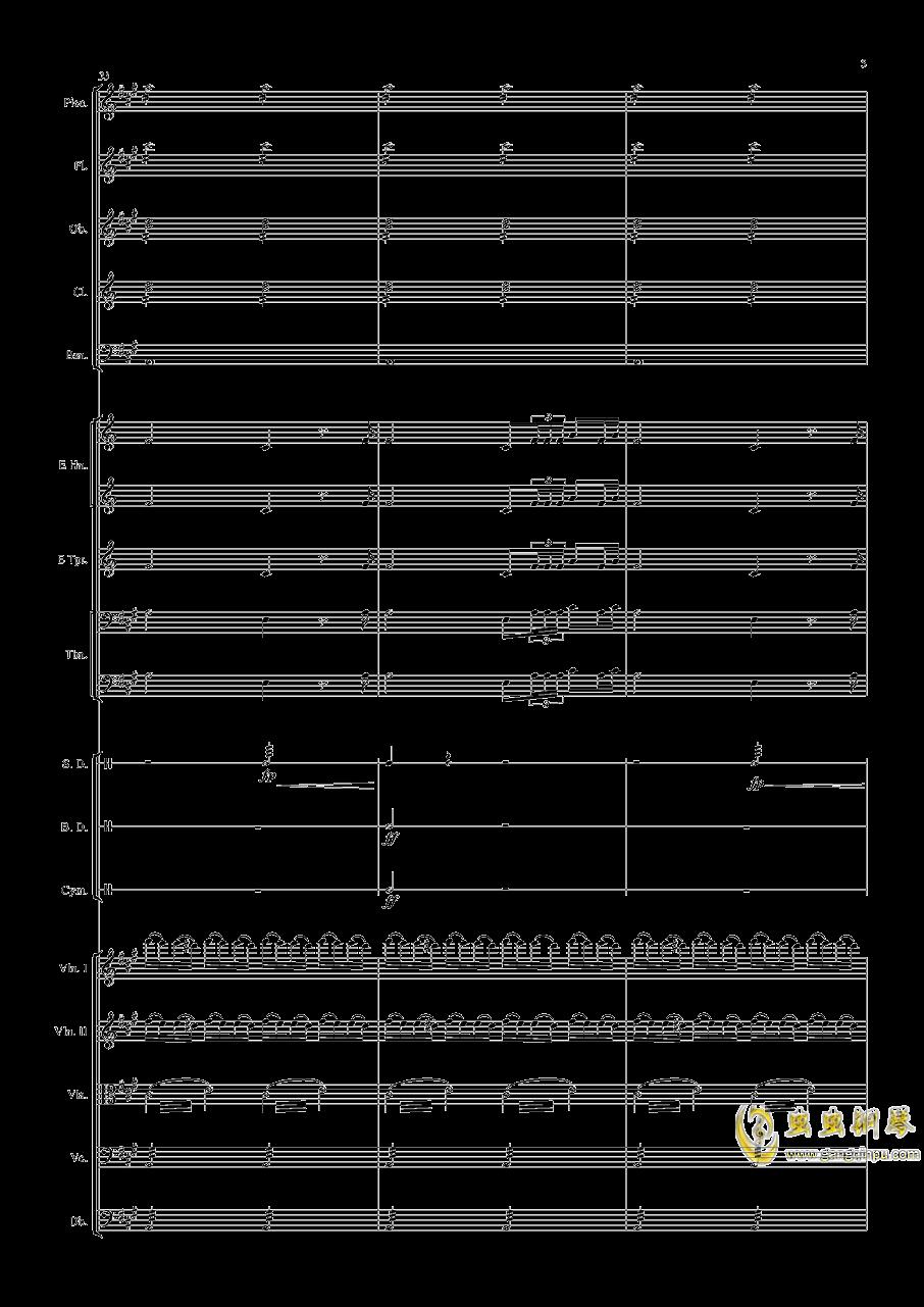 轻骑兵序曲钢琴谱 第5页