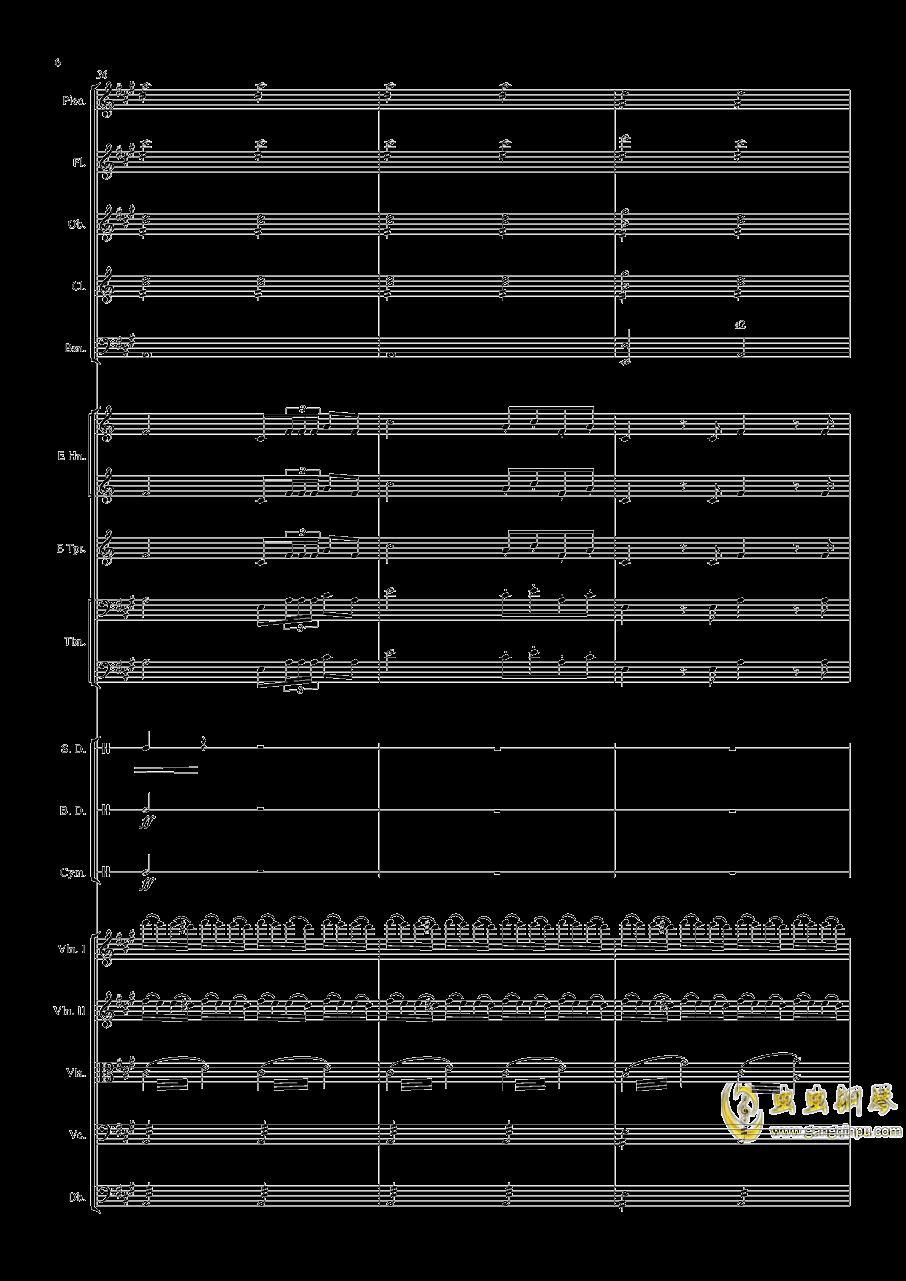 轻骑兵序曲钢琴谱 第6页