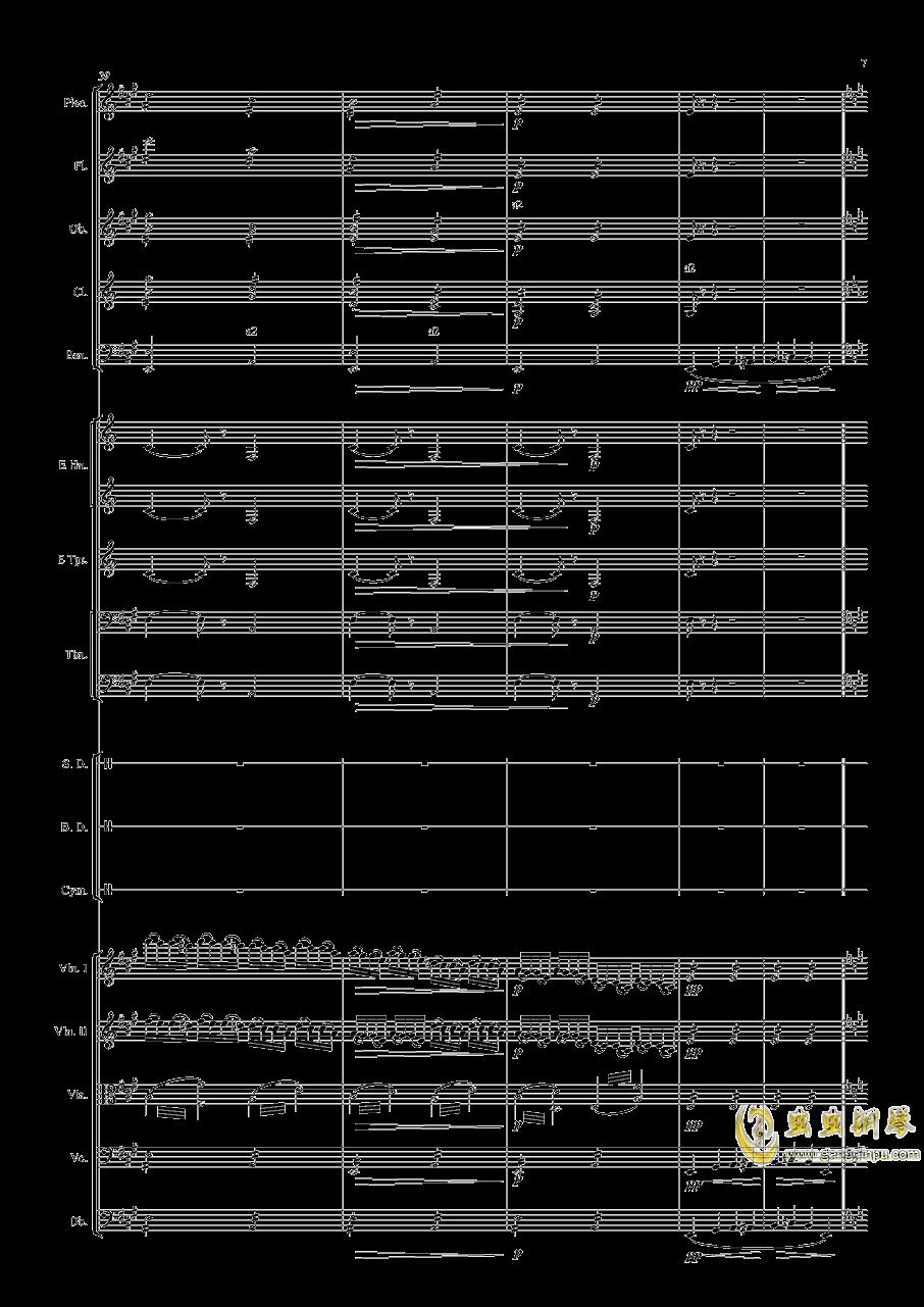 轻骑兵序曲钢琴谱 第7页