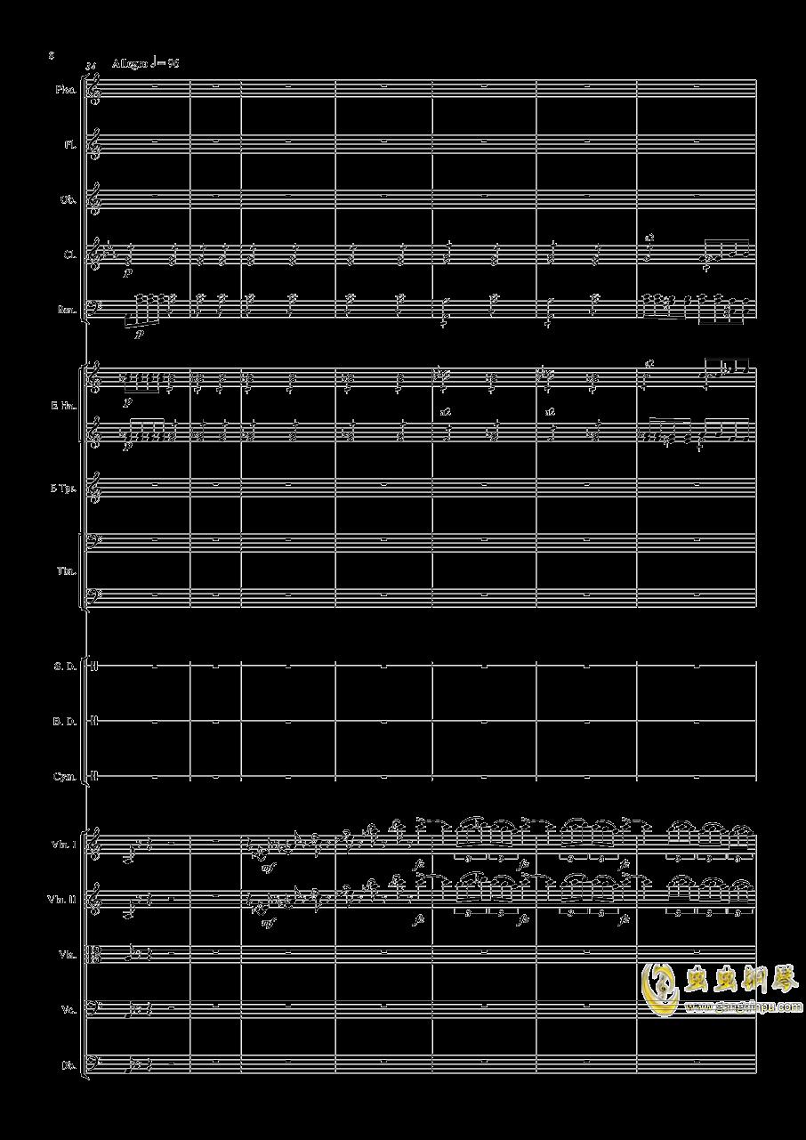 轻骑兵序曲钢琴谱 第8页