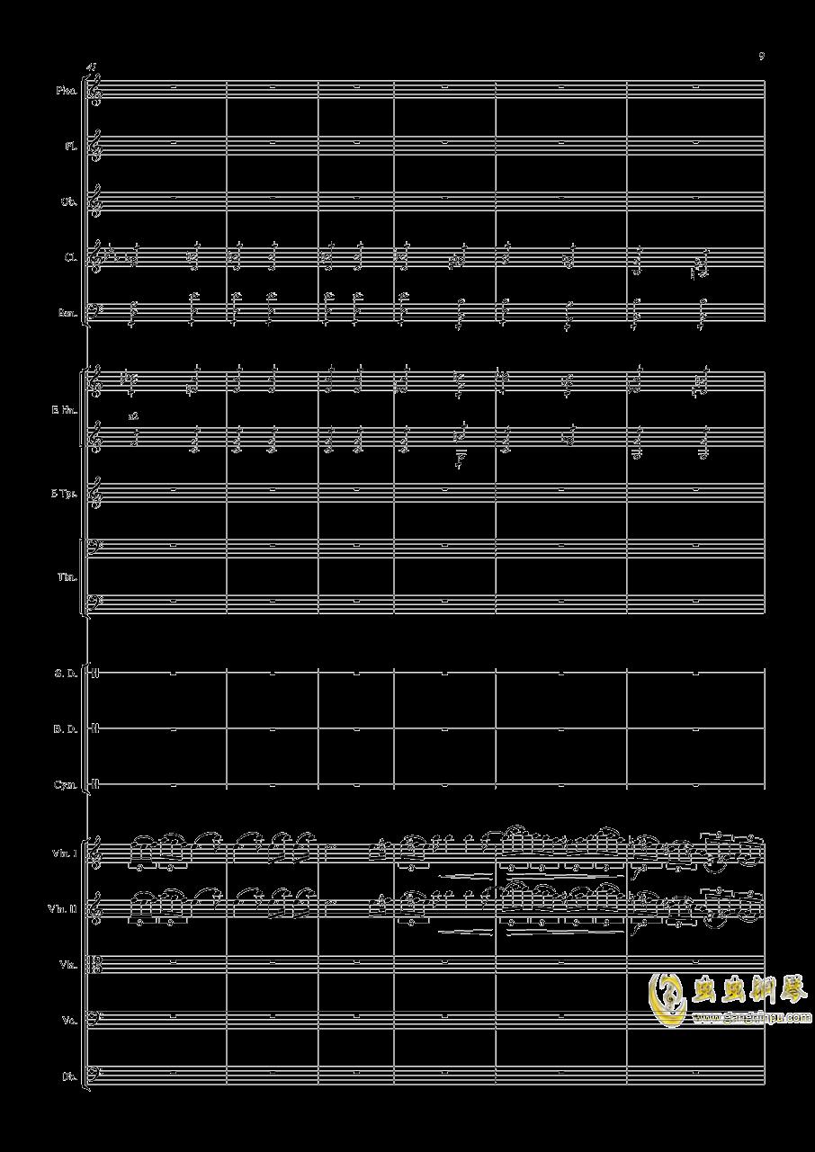 轻骑兵序曲钢琴谱 第9页