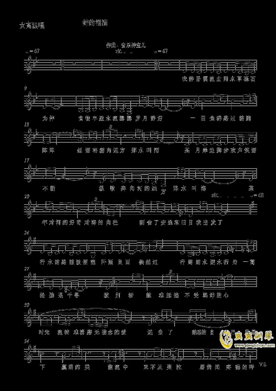 蚌的泪滴澳门星际官网 第1页