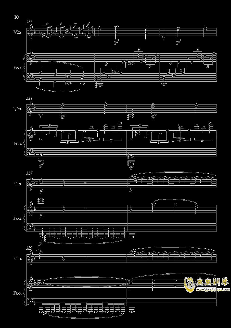 第5小提琴与钢琴奏鸣曲-第一乐章钢琴谱 第10页