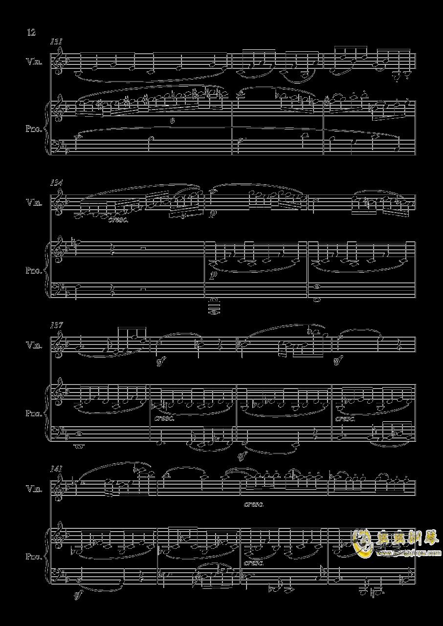 第5小提琴与钢琴奏鸣曲-第一乐章钢琴谱 第12页