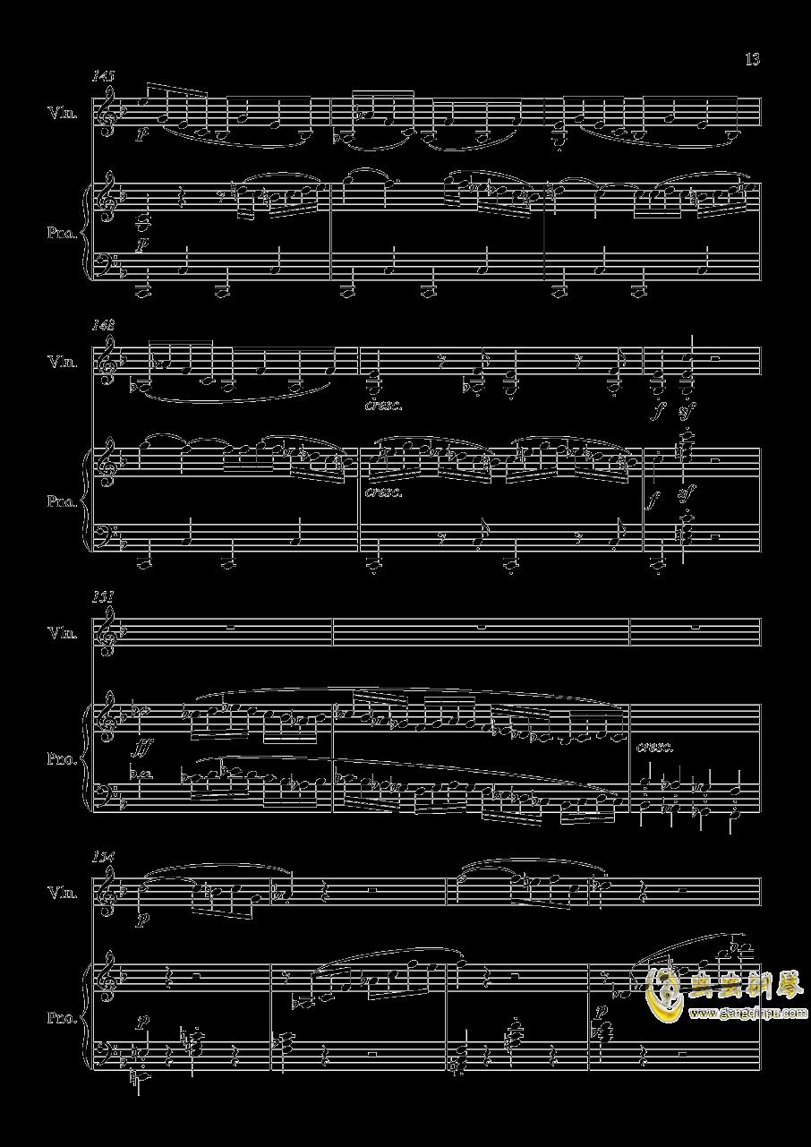 第5小提琴与钢琴奏鸣曲-第一乐章钢琴谱 第13页