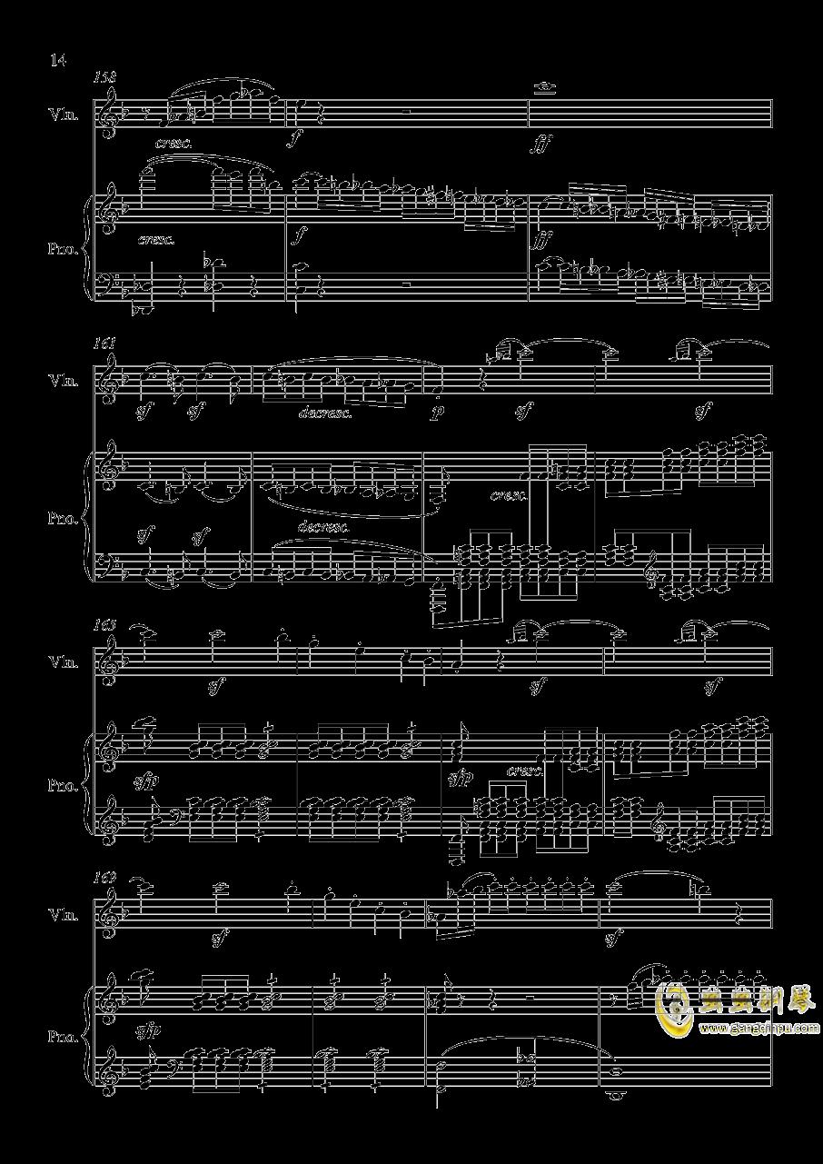 第5小提琴与钢琴奏鸣曲-第一乐章钢琴谱 第14页