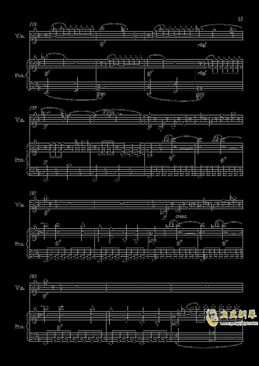 第5小提琴与钢琴奏鸣曲-第一乐章钢琴谱 第15页
