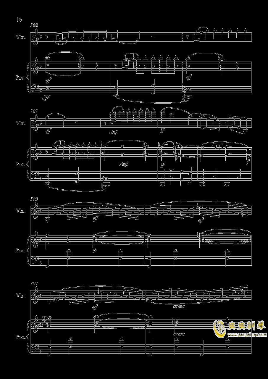 第5小提琴与钢琴奏鸣曲-第一乐章钢琴谱 第16页