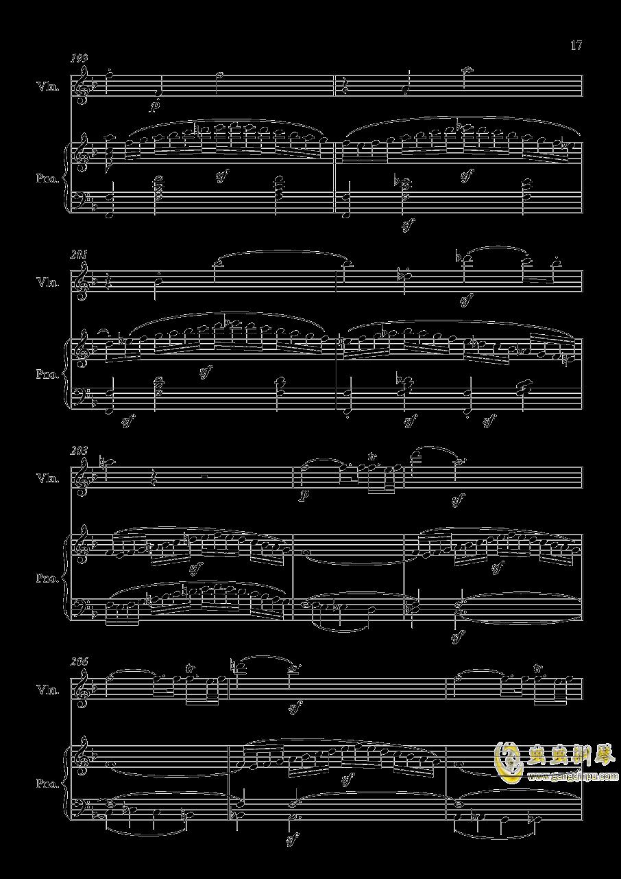 第5小提琴与钢琴奏鸣曲-第一乐章钢琴谱 第17页