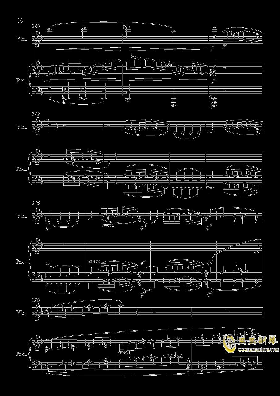 第5小提琴与钢琴奏鸣曲-第一乐章钢琴谱 第18页