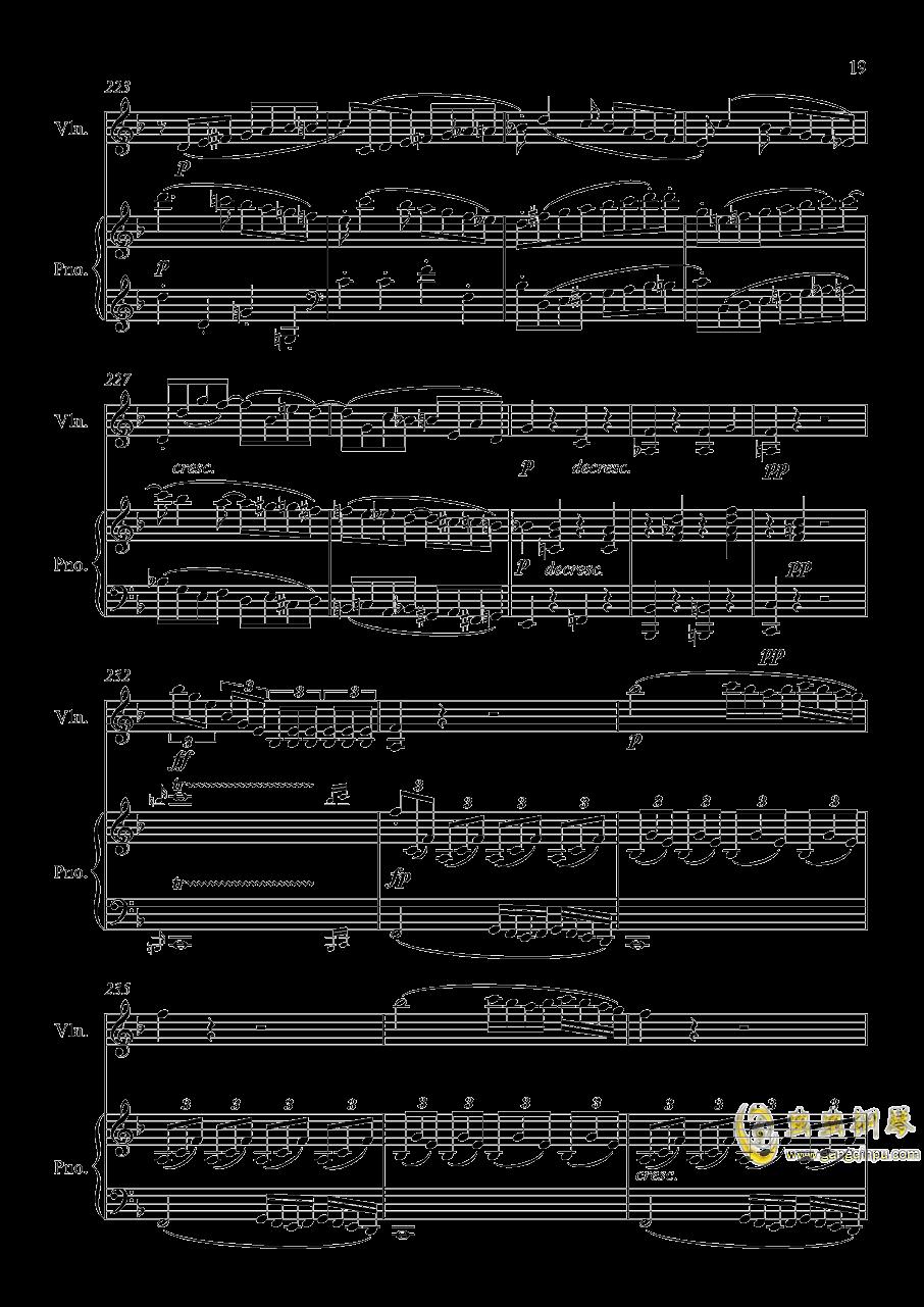 第5小提琴与钢琴奏鸣曲-第一乐章钢琴谱 第19页