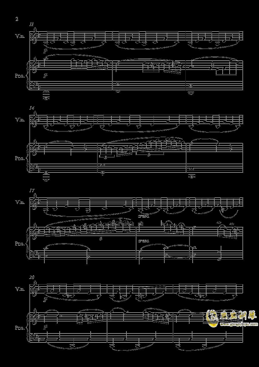 第5小提琴与钢琴奏鸣曲-第一乐章钢琴谱 第2页
