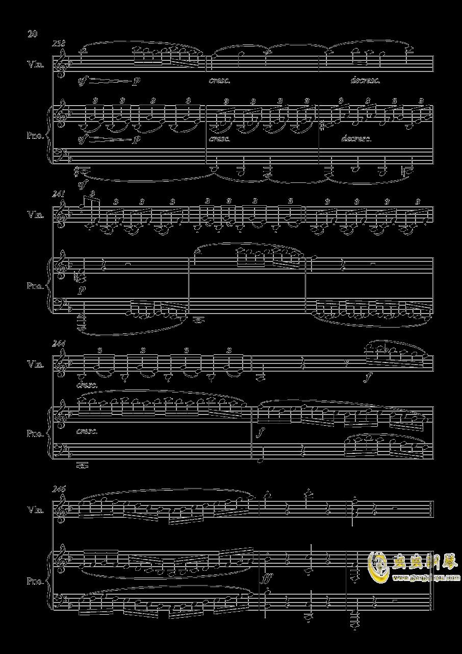 第5小提琴与钢琴奏鸣曲-第一乐章钢琴谱 第20页