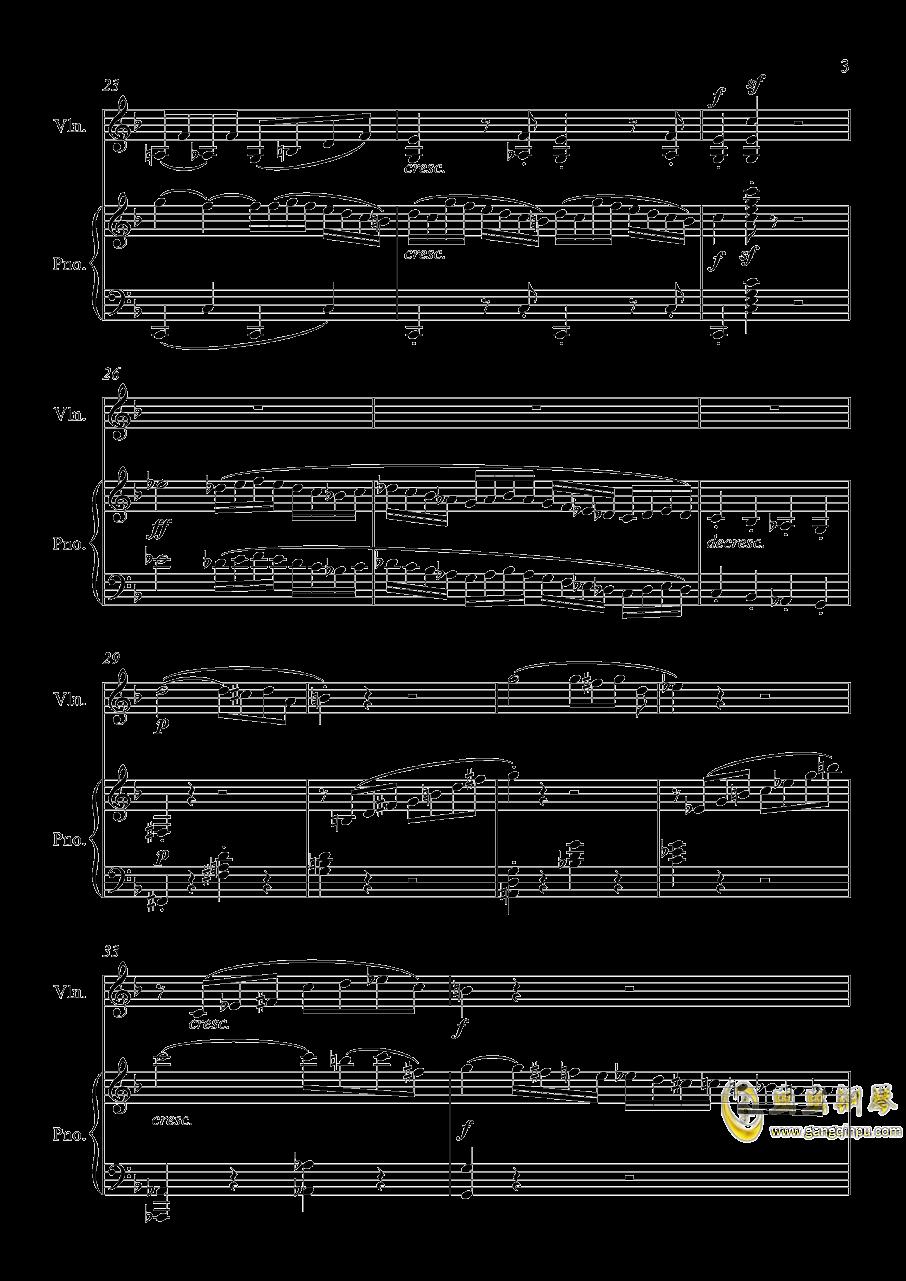 第5小提琴与钢琴奏鸣曲-第一乐章钢琴谱 第3页