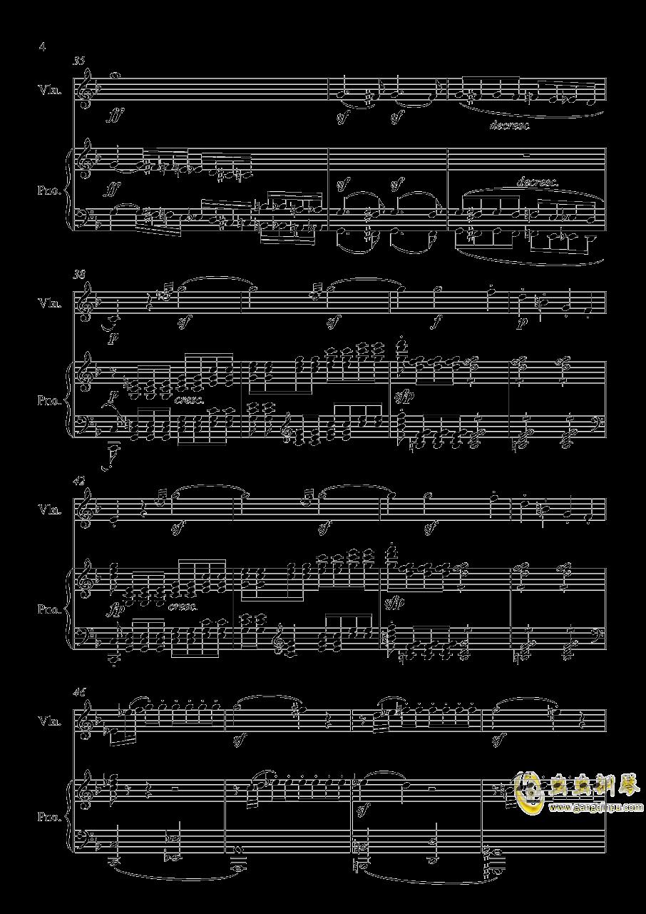 第5小提琴与钢琴奏鸣曲-第一乐章钢琴谱 第4页