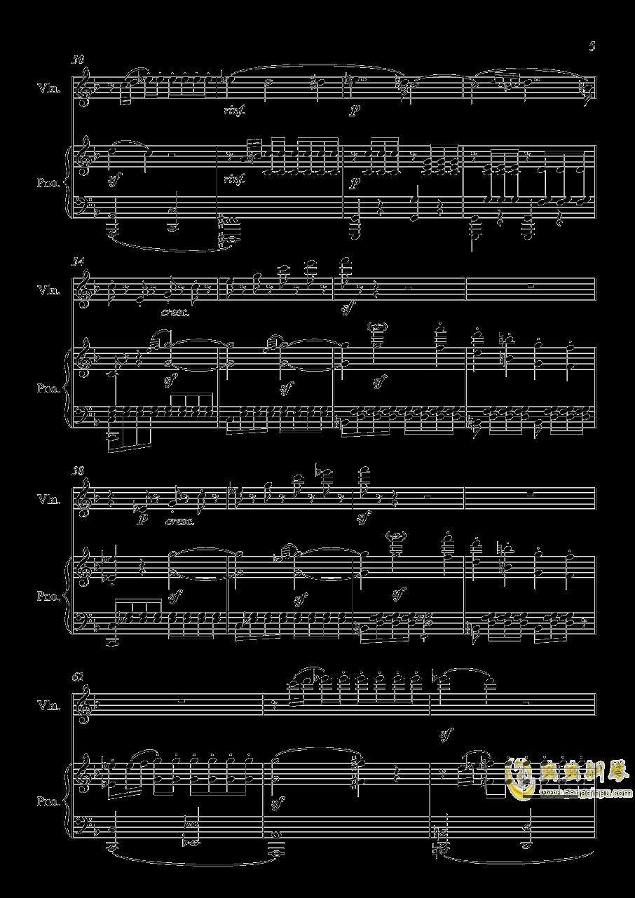 第5小提琴与钢琴奏鸣曲-第一乐章钢琴谱 第5页