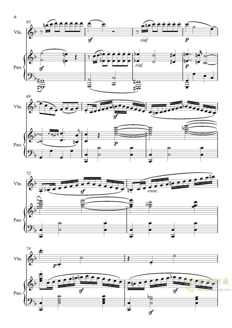第5小提琴与钢琴奏鸣曲-第一乐章钢琴谱 第6页