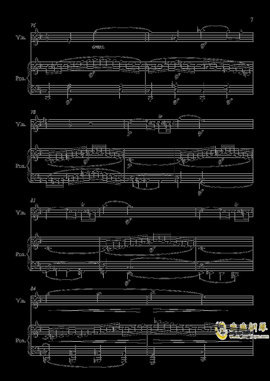 第5小提琴与钢琴奏鸣曲-第一乐章钢琴谱 第7页