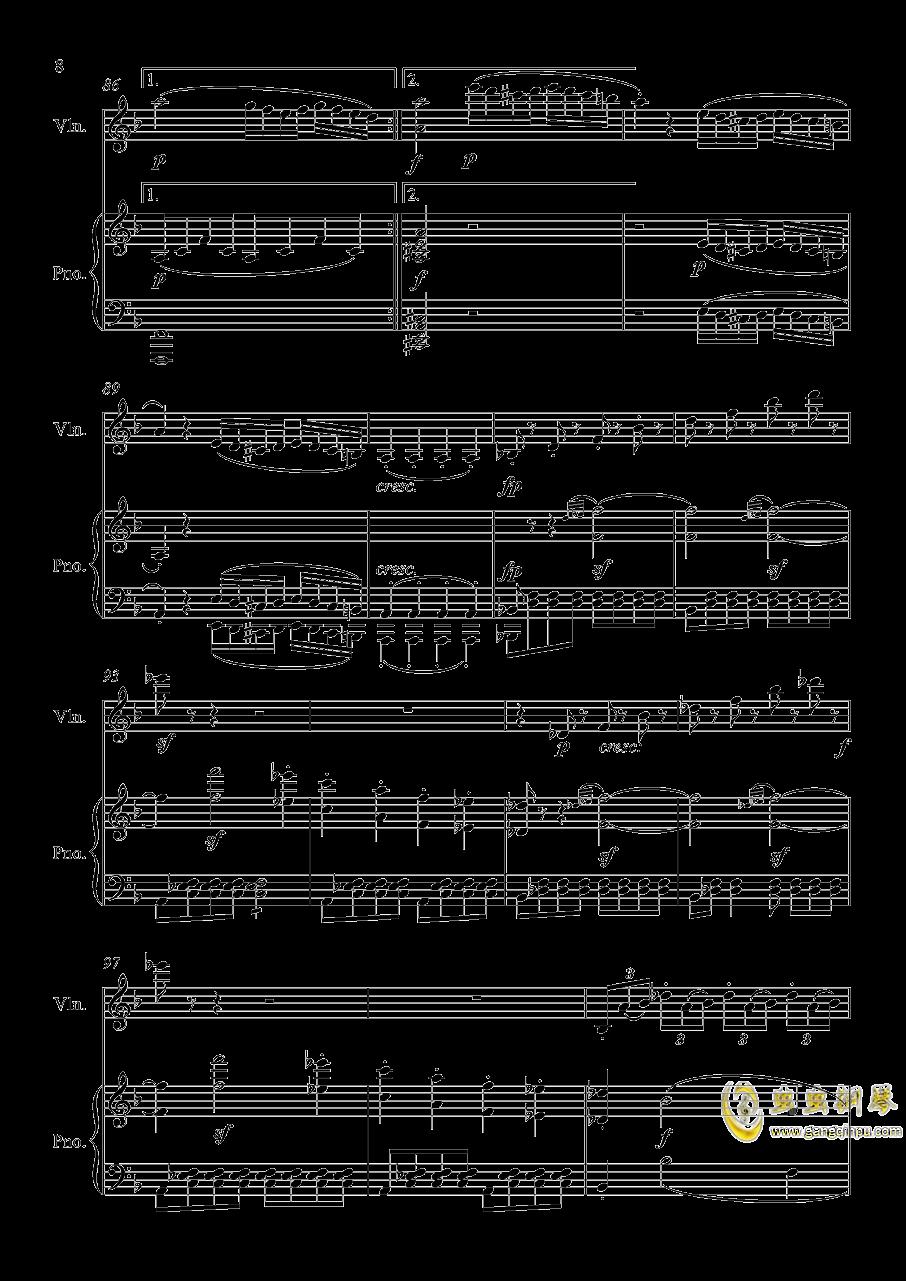 第5小提琴与钢琴奏鸣曲-第一乐章钢琴谱 第8页