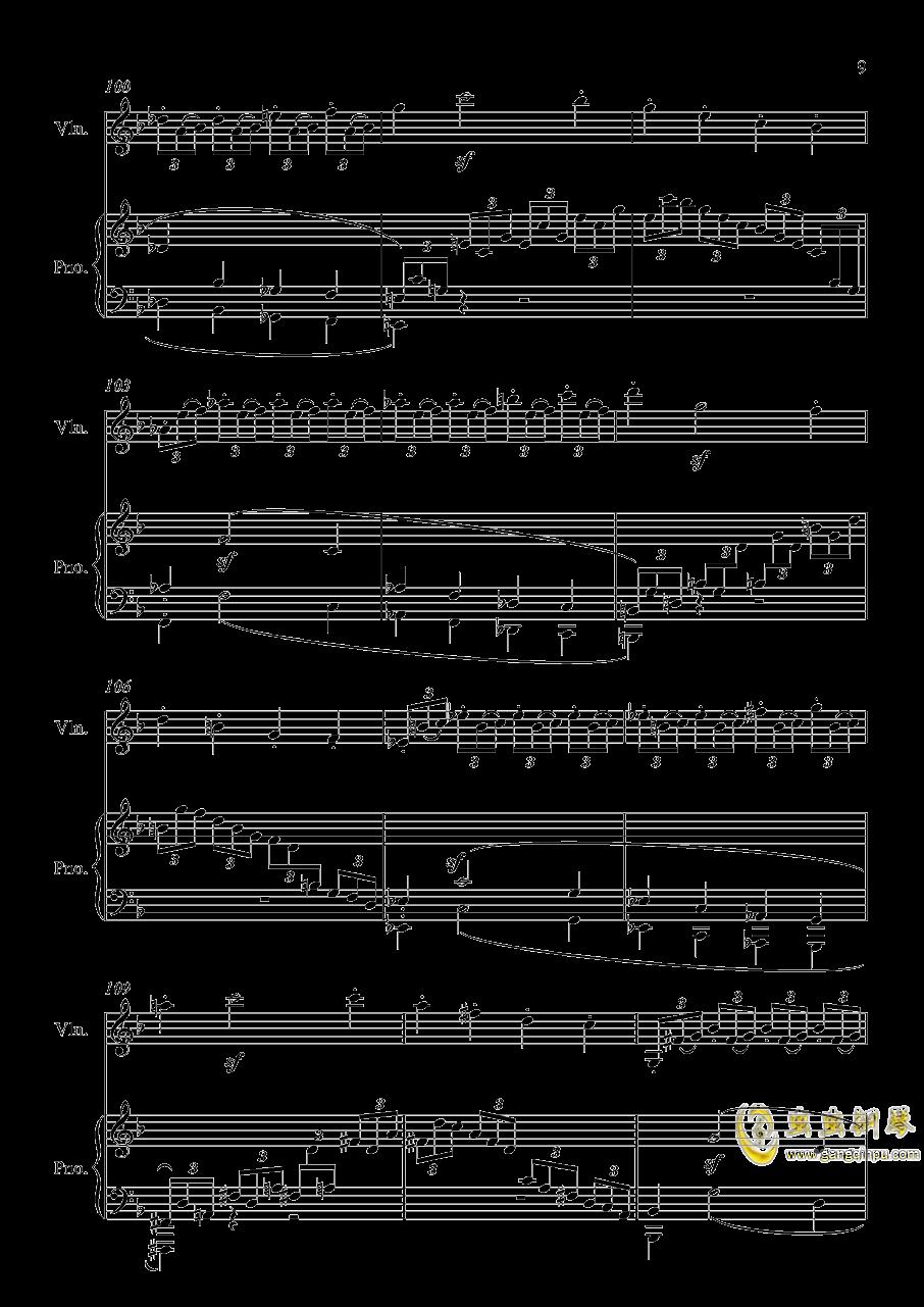 第5小提琴与钢琴奏鸣曲-第一乐章钢琴谱 第9页