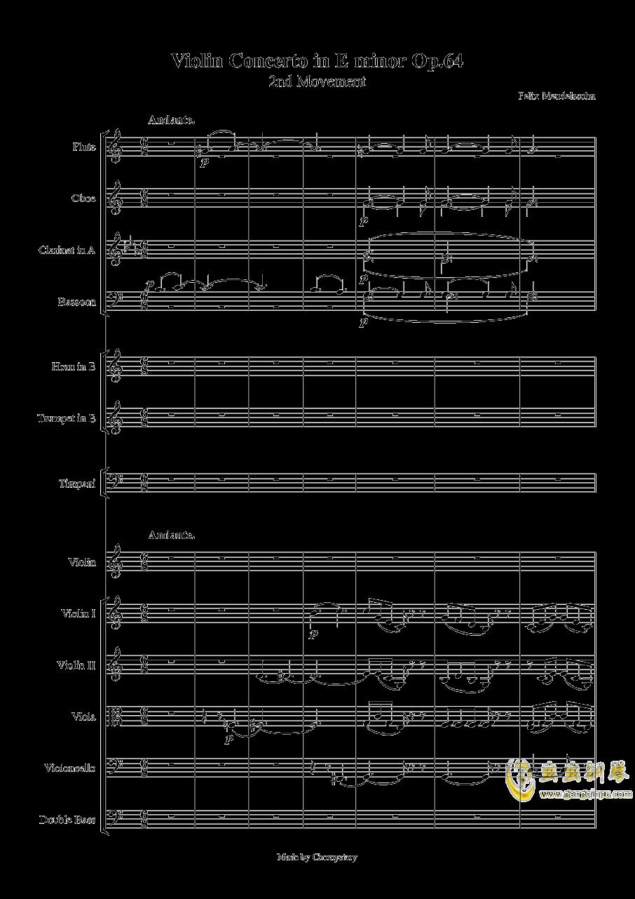 e小调小提琴协奏曲Op.64钢琴谱 第1页