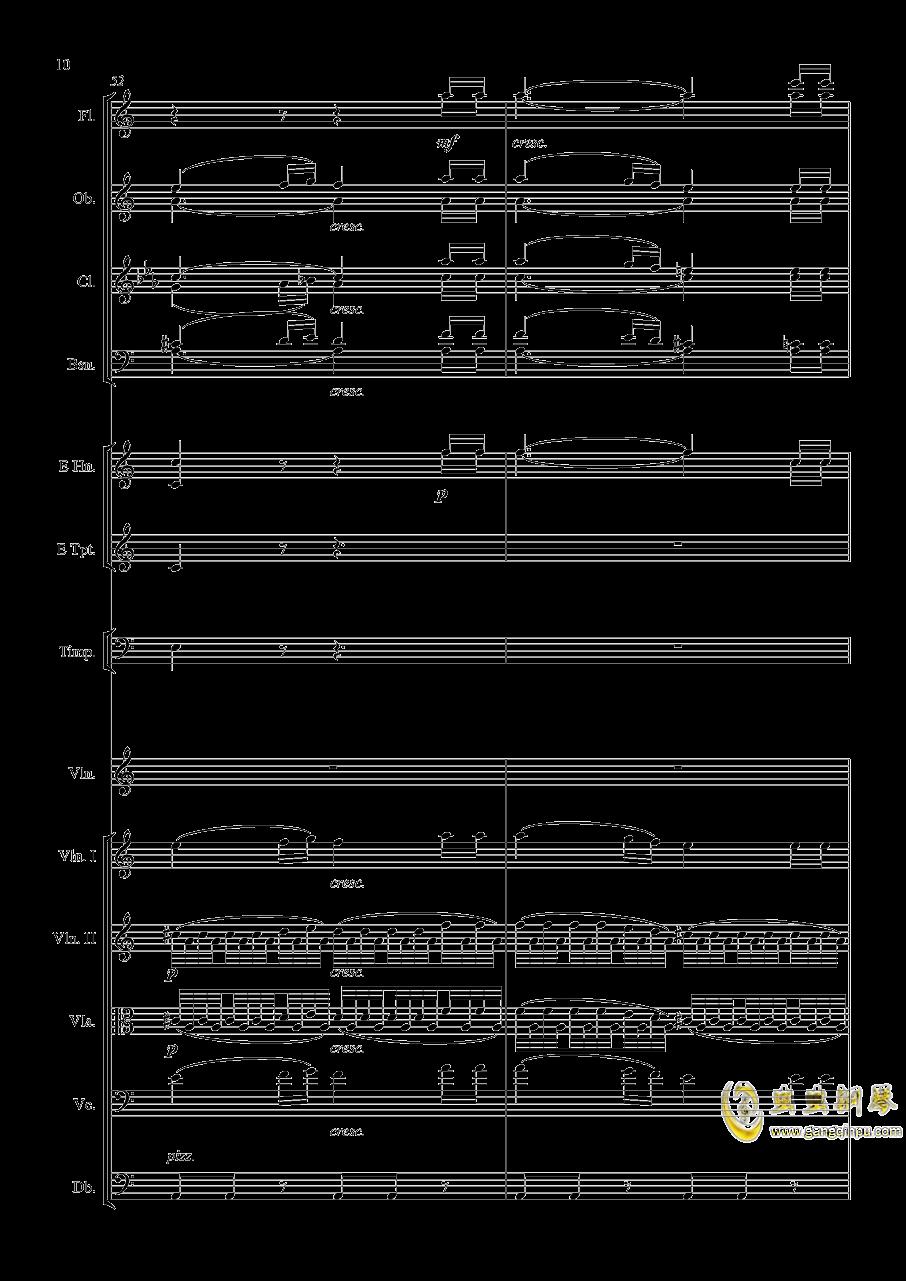 e小调小提琴协奏曲Op.64钢琴谱 第10页