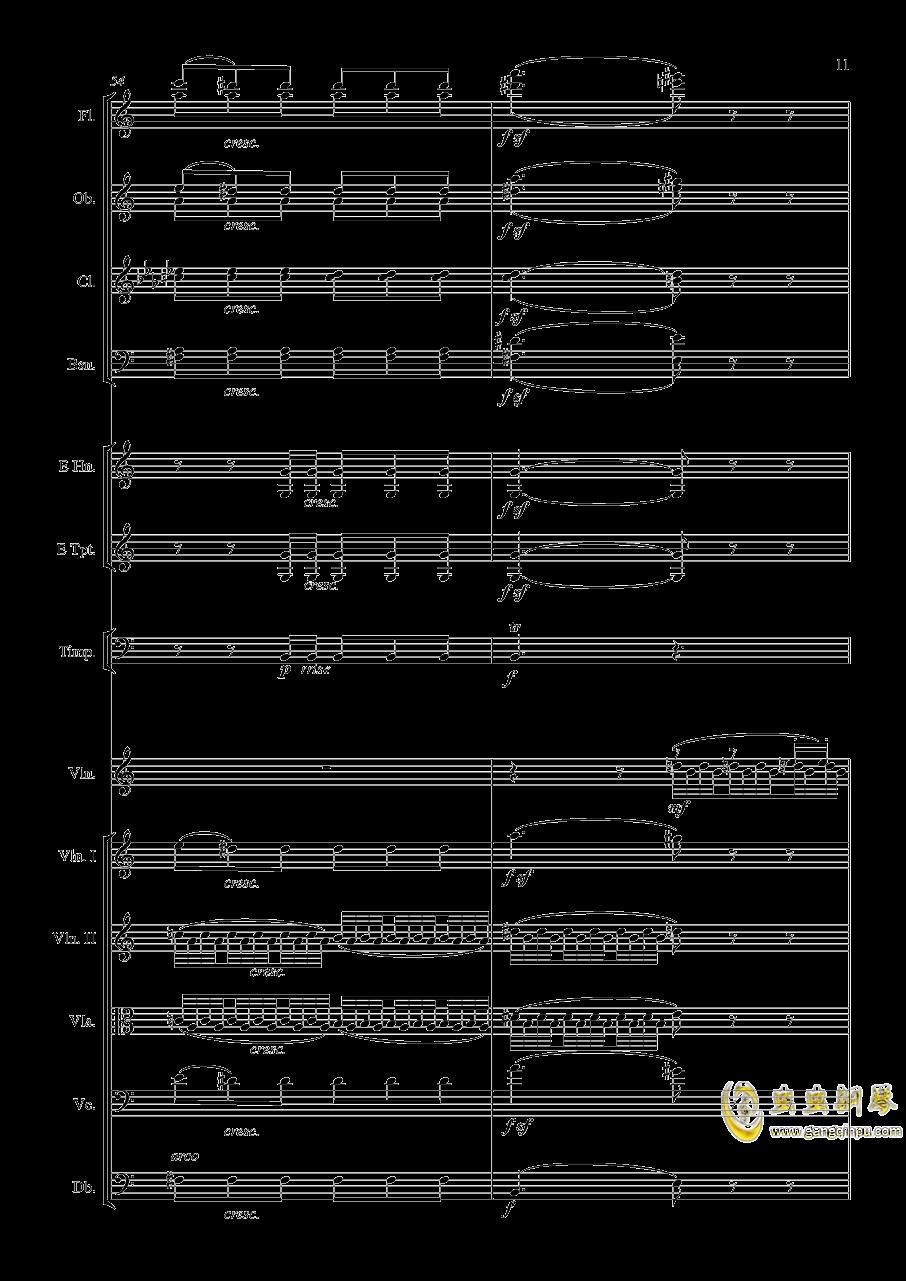 e小调小提琴协奏曲Op.64钢琴谱 第11页