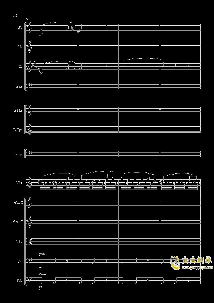 e小调小提琴协奏曲Op.64钢琴谱 第12页