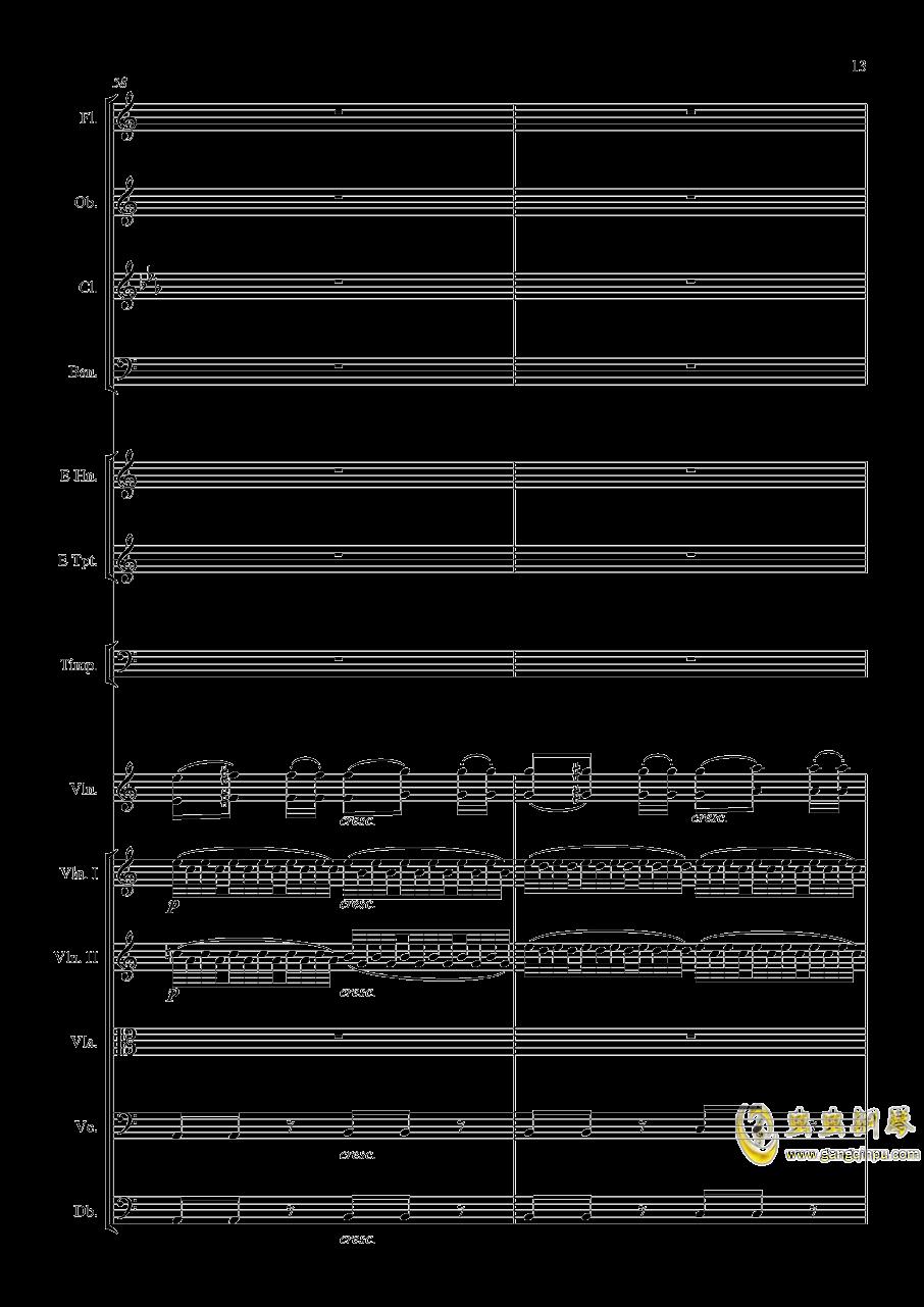 e小调小提琴协奏曲Op.64钢琴谱 第13页