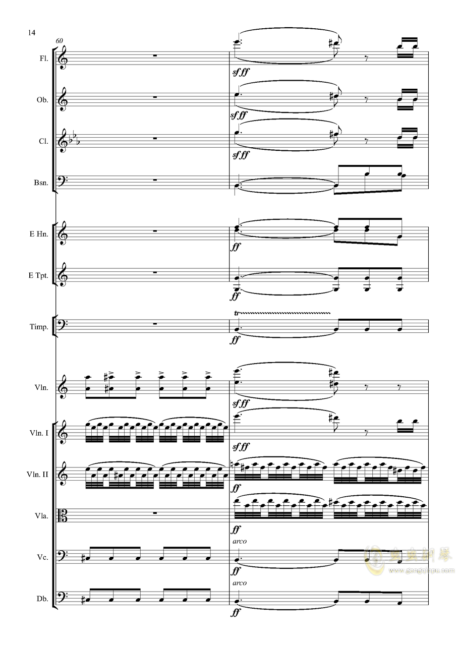 e小调小提琴协奏曲Op.64钢琴谱 第14页