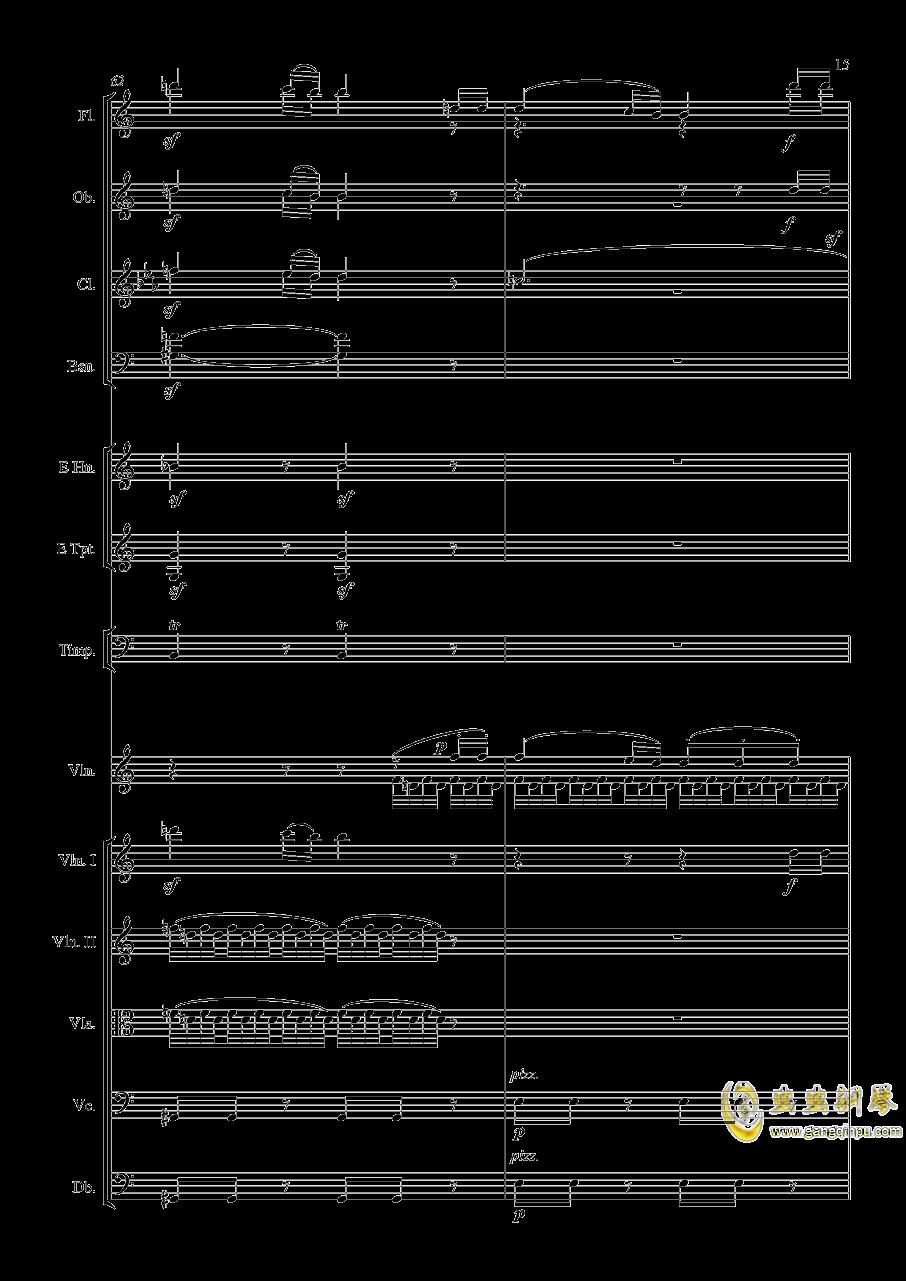e小调小提琴协奏曲Op.64钢琴谱 第15页