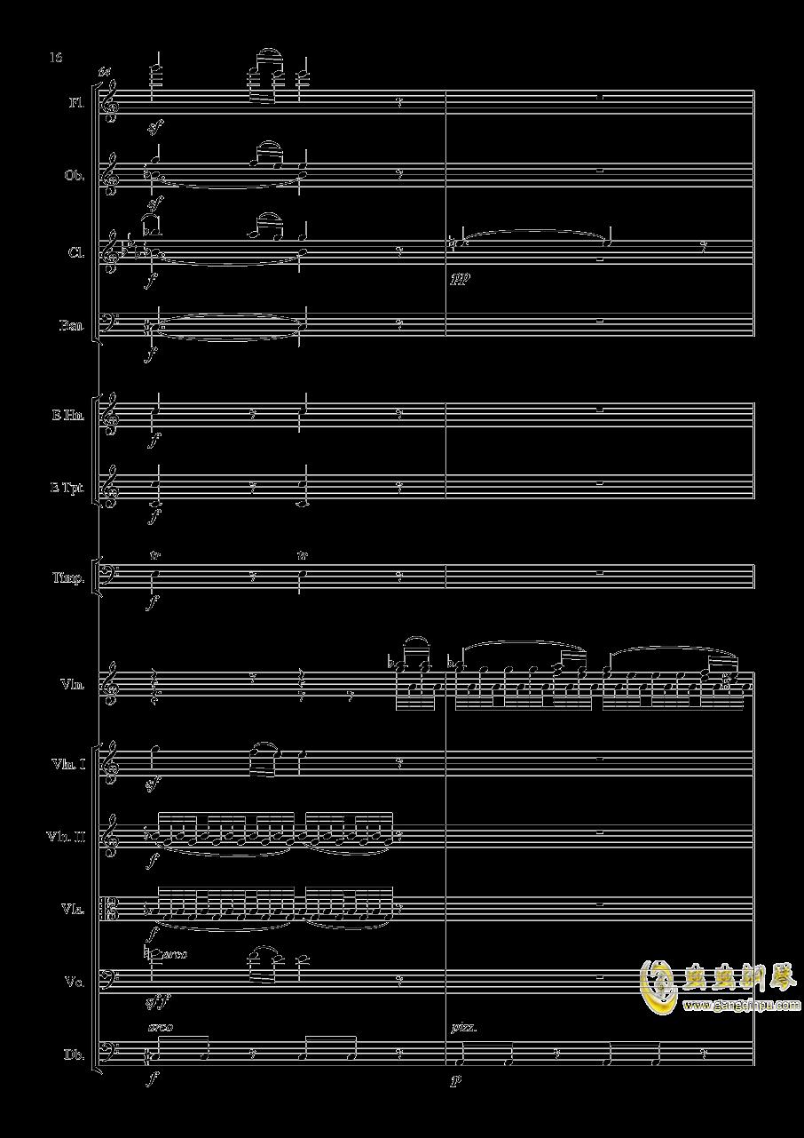 e小调小提琴协奏曲Op.64钢琴谱 第16页