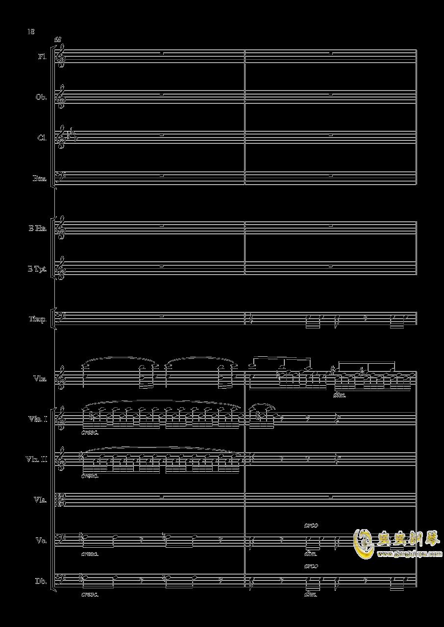 e小调小提琴协奏曲Op.64钢琴谱 第18页