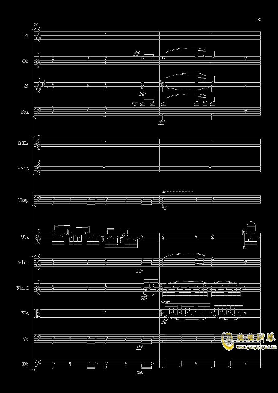 e小调小提琴协奏曲Op.64钢琴谱 第19页