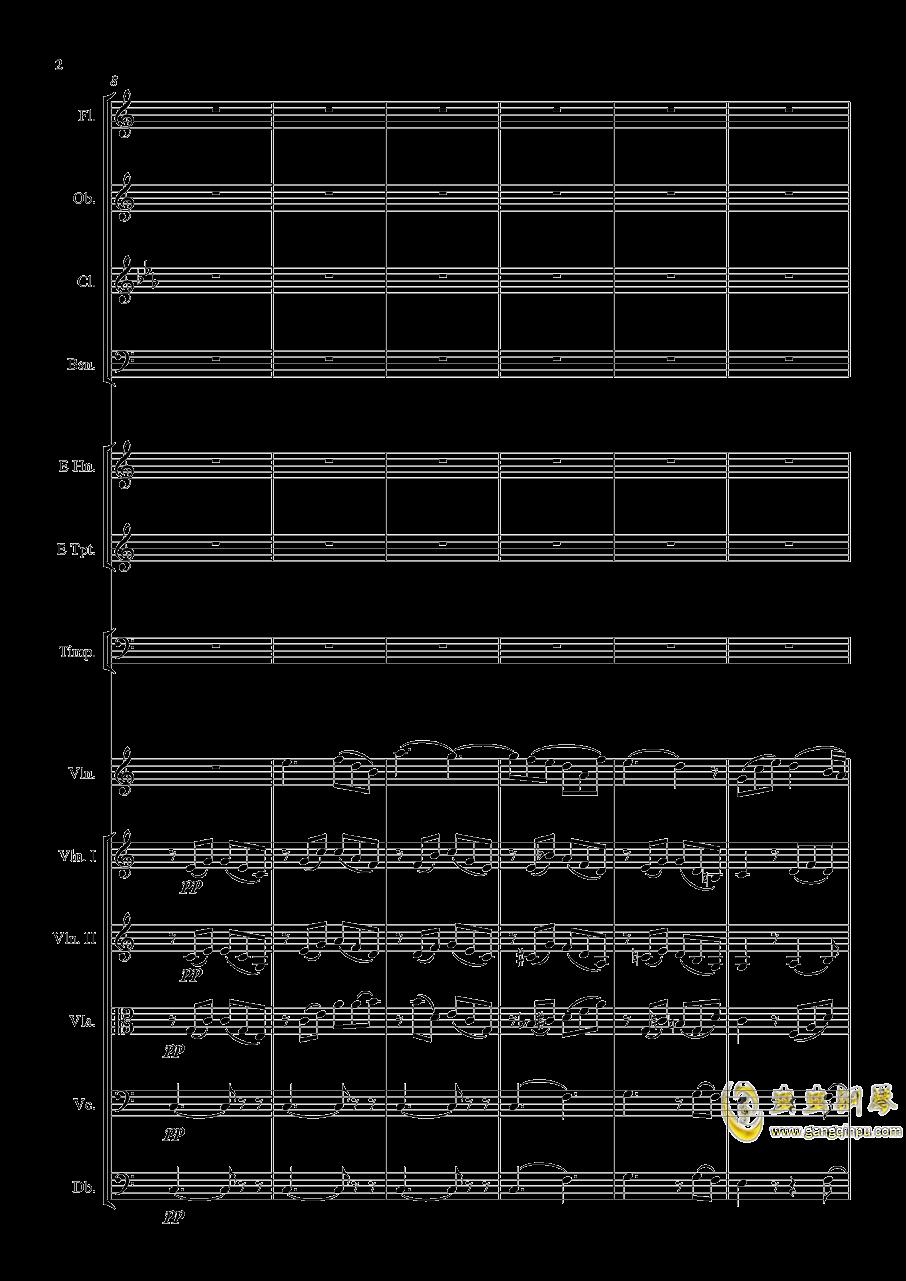 e小调小提琴协奏曲Op.64钢琴谱 第2页