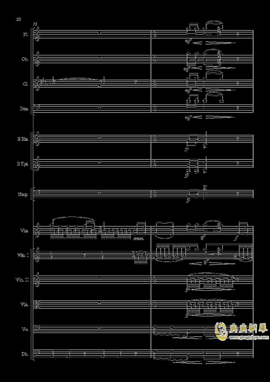 e小调小提琴协奏曲Op.64钢琴谱 第20页