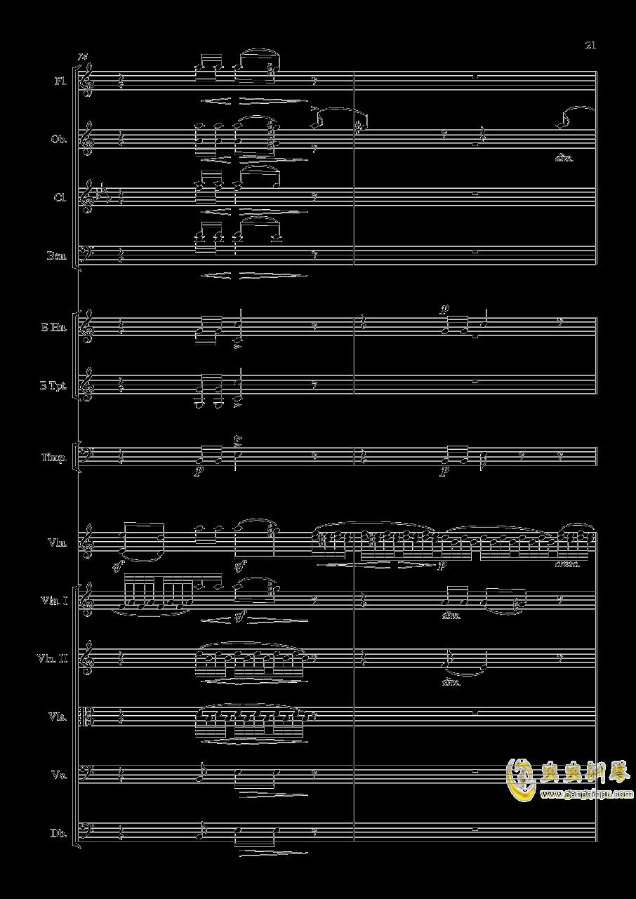 e小调小提琴协奏曲Op.64钢琴谱 第21页