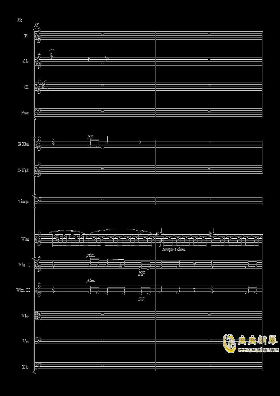 e小调小提琴协奏曲Op.64钢琴谱 第22页