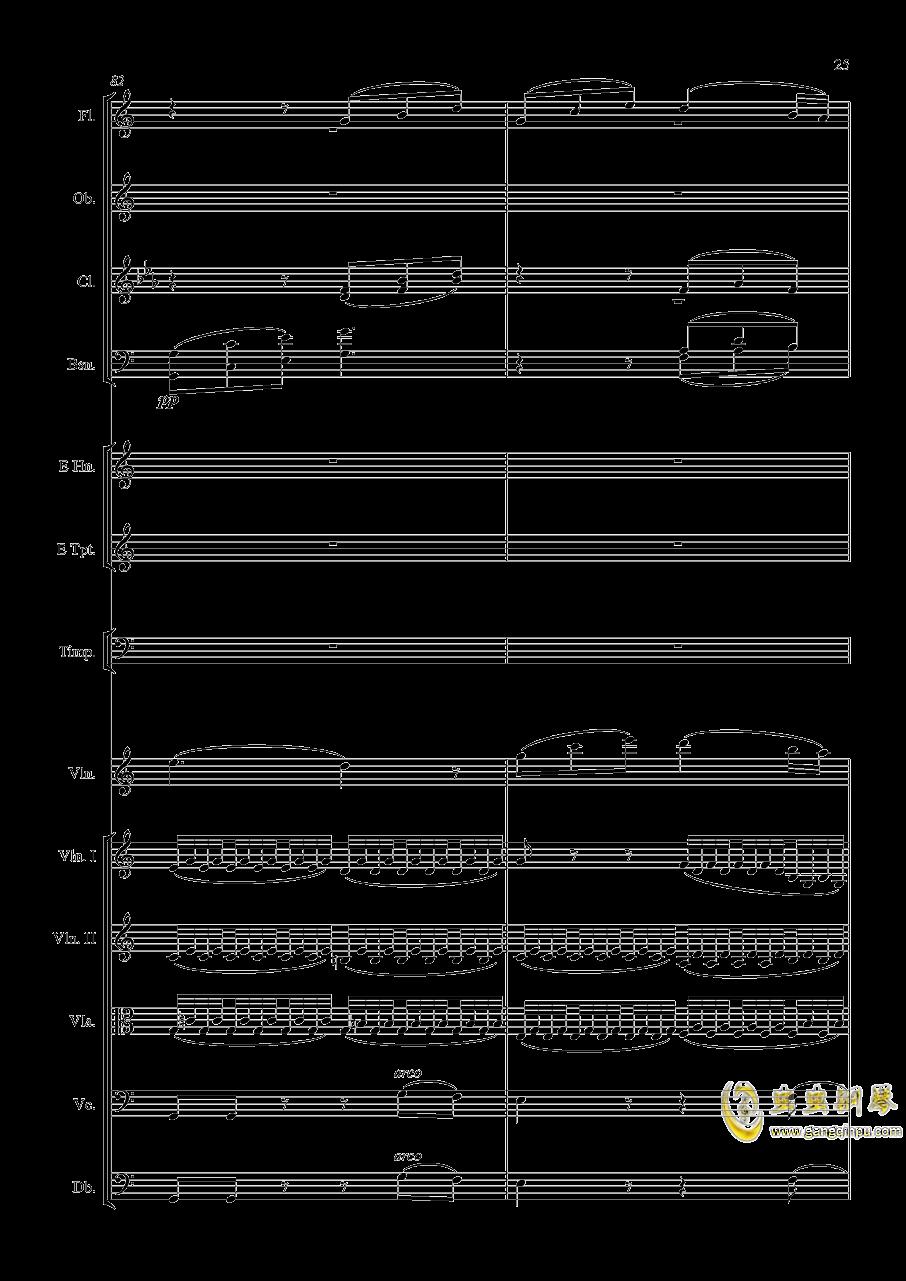 e小调小提琴协奏曲Op.64钢琴谱 第25页