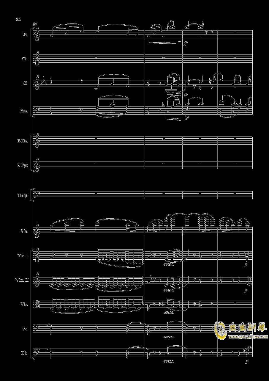 e小调小提琴协奏曲Op.64钢琴谱 第26页